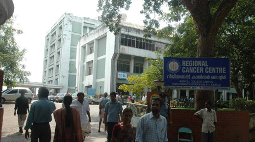 RCC, Thiruvananthapuram, Kerala
