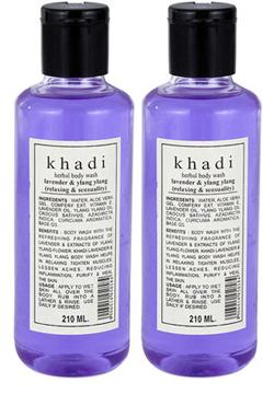 Khadi Lavender & Ylang Ylang Herbal Body Wash