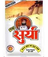 Surya salt